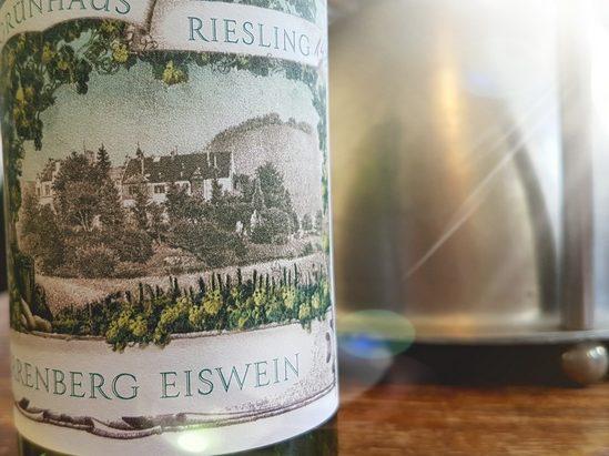 Weingut Maximin Grünhaus