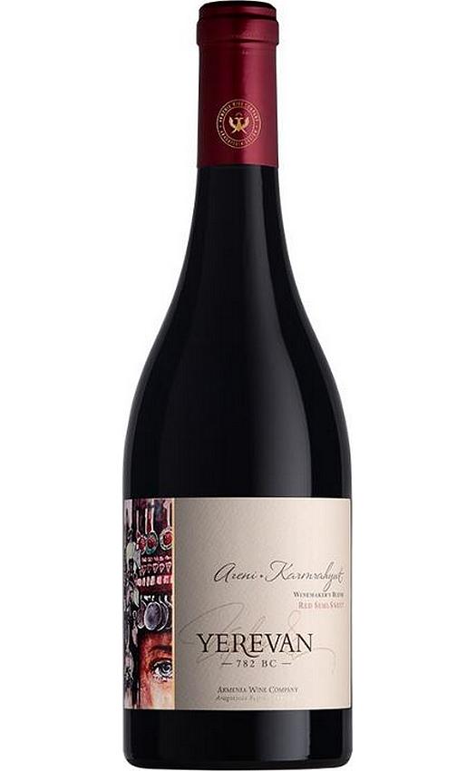 Armenia Wine Yerevan Red Dry