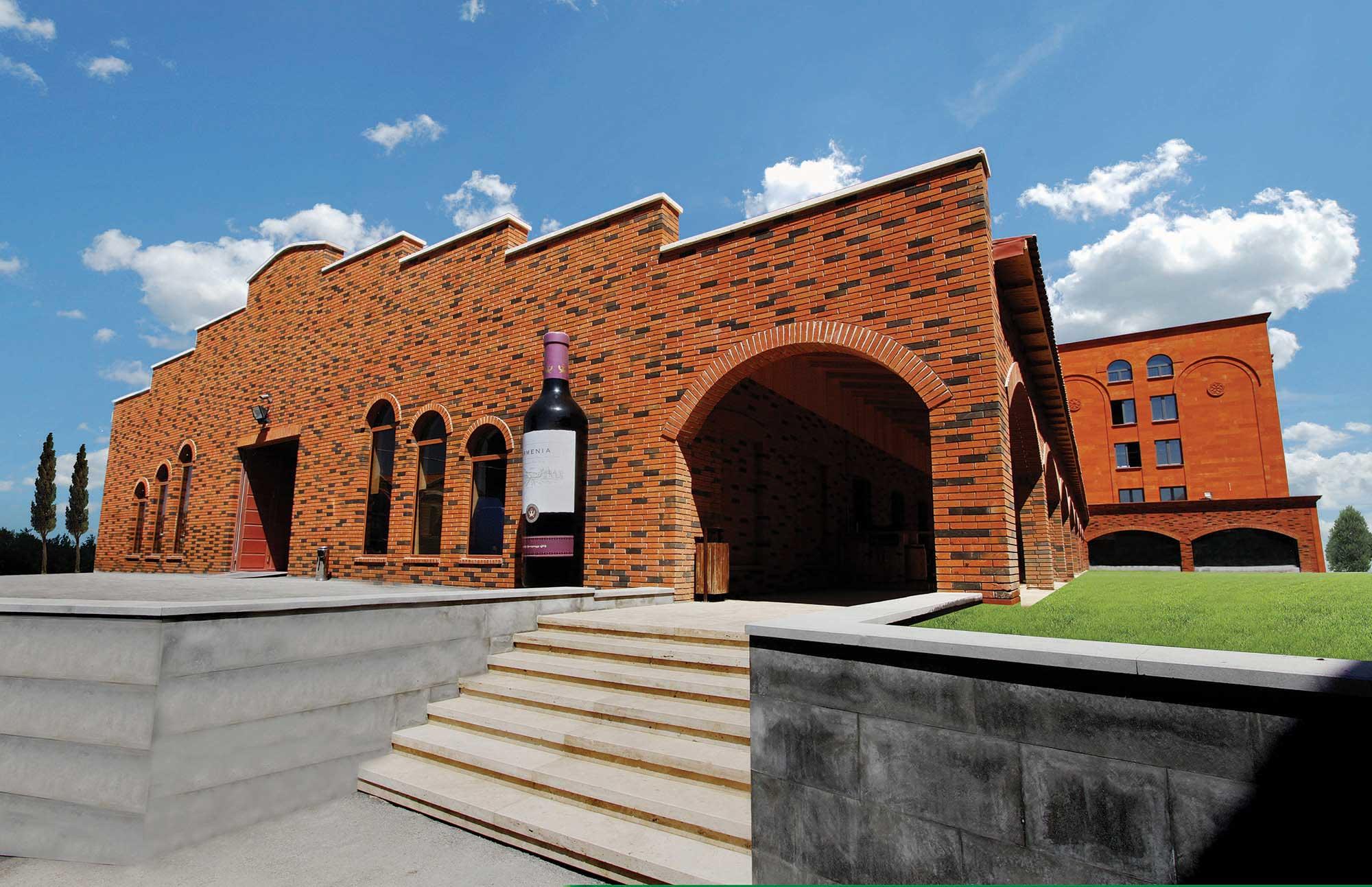 Armenia Wine Yerevan white dry